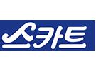 스카트 브랜드 로고