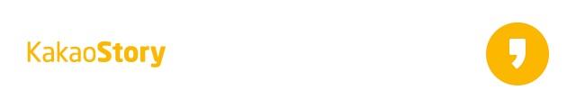 그린핑거 공식 카카오스토리 바로가기 버튼