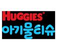 하기스 아기물티슈 브랜드 로고