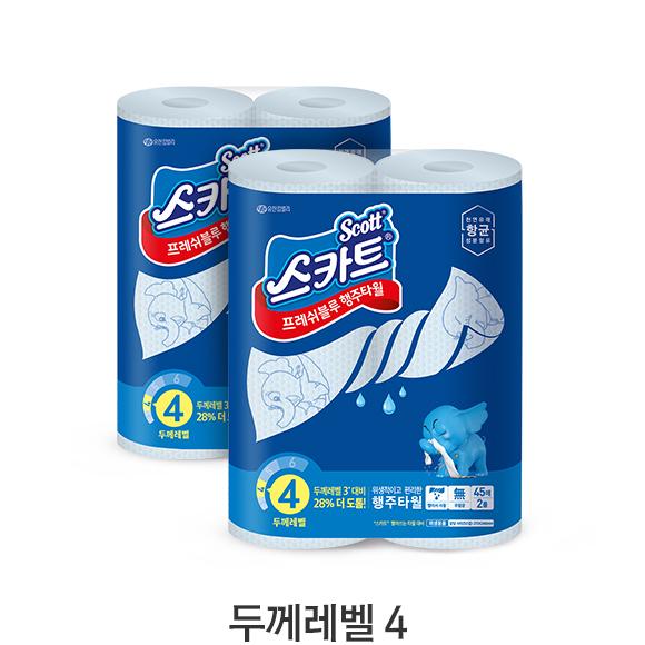 항균 프레쉬 블루 행주타월