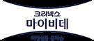 마이비데 브랜드 로고